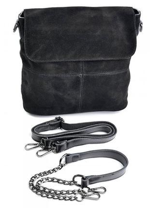 Женская кожаная сумка жіноча шкіряна замшева замшевая