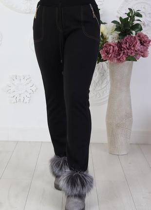 Женские теплые трикотажные брюки на меху (500)