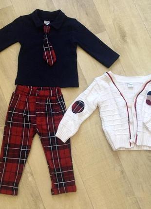 Костюм тройка для мальчика ( брюки, кофта, гольф )