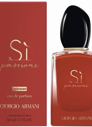 Giorgio armani si passione intense 50 ml оригинал