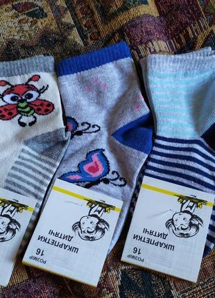 Носки дитячі хб 70% дівчинка носки для девочки набір 3 шт.