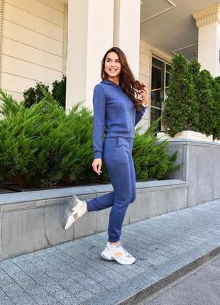 Вязаный прогулочный синий костюм