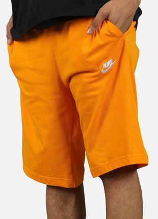 Мужские шорти nike ( ellesse, lacoste, adidas, armani )