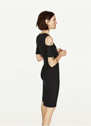 Модне ,стильне плаття