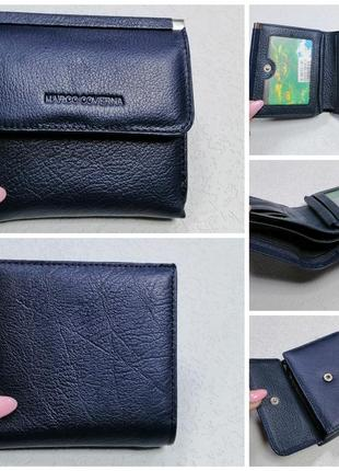 Женский кошелек с натуральной кожи! темно синий