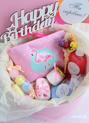 "Набор ""фламинго"", бьюти бокс, подарочный набор для девушки"