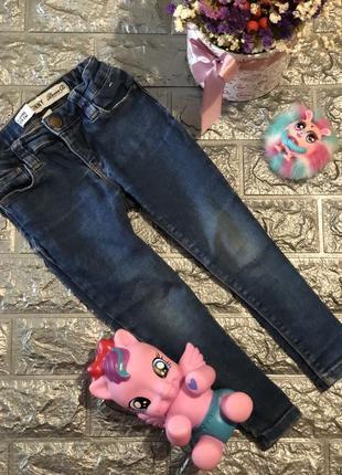 Штаны ,скины,джинсовые лосины,джинсы