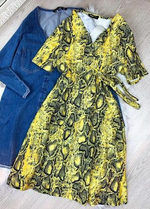 Платье принт змея🐍