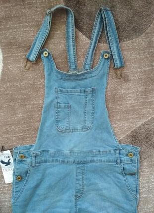 Крутезний джинсовий комбенизон track outfit6 фото