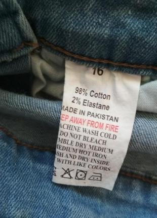 Крутезний джинсовий комбенизон track outfit8 фото