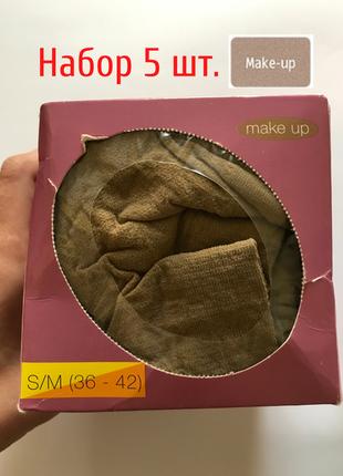 Женские капронки 20 den, 5 пар в коробочке, цвет make up