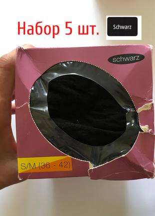 Женские капронки 20 den, 5 пар в коробочке, цвет черный, размер s/m