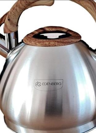 Чайник edenberg 3,5 л