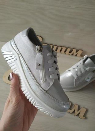 Кроссовки кеды туфли лодочки белые