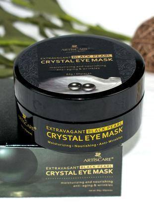 Гидрогелевые патчи чёрный жемчуг artiscare extravagant black pearl crystal патчи под глаза