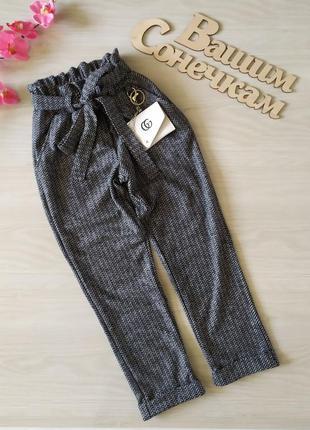 Нарядные школьные брюки штаны