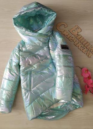 Куртка осень зима хамелеон