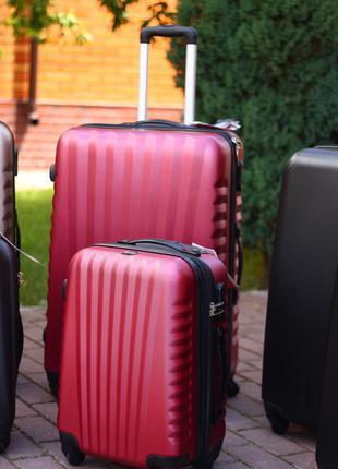 Маленький красный чемодан ручная кладь качественный польша