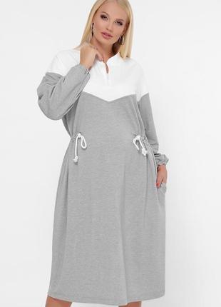 Модное платье оверсайз
