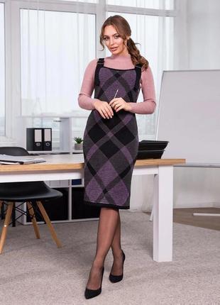 Платье-сарафан в сиреневую клетку оверсайз деловой стиль
