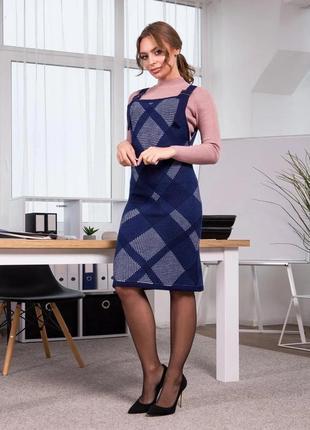 Теплое платье-сарафан в синюю клетку - оверсайз
