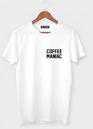 Мужская футболка, кофе маньяк