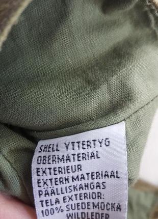 Замшевый рюкзак4 фото