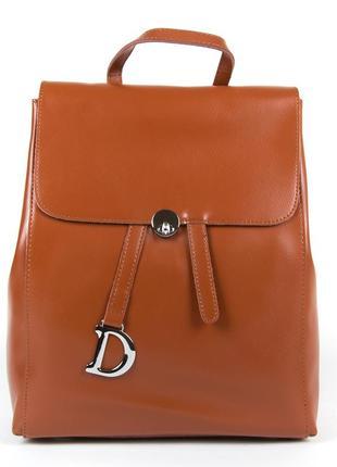 Большой женский кожаный рюкзак, сумка женская