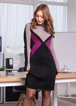 Новинка! платье для офиса вязаное стильное оверсайз