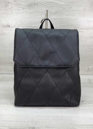 Стеганый женский сумка рюкзак черного цвета