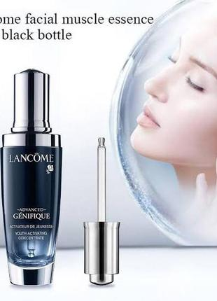 Сыворотка-активатор молодости lancome genifique youth activating concentrate