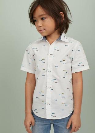Сорочка нм в розмірі 7-8, 8-9 та 9-10 років,
