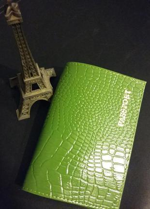 Обложка на паспорт натуральная кожаная