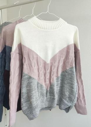 Трёхцветный свитер