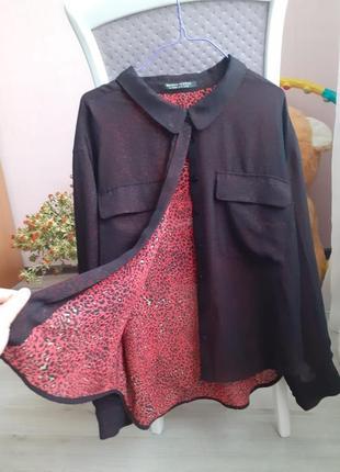 Рубашка/блузка от maison scotch