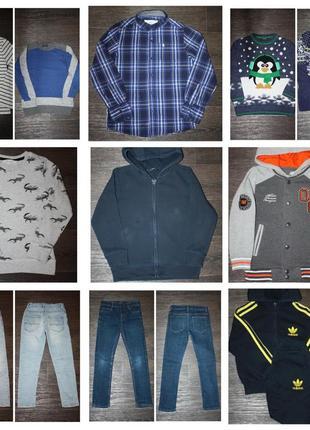 Пакет теплой одежды на мальчика 6-8 лет