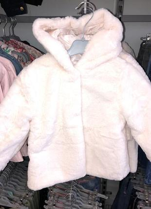 Шуба шубка куртка