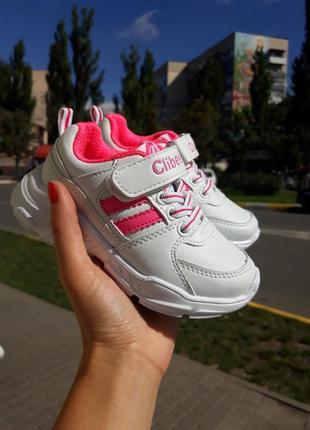 Белые кроссовки на девочку 26,27 clibbe