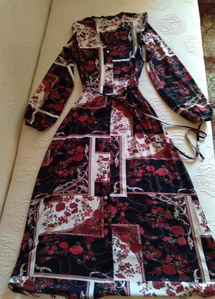 Трикотажное платье миди dorothy perkins