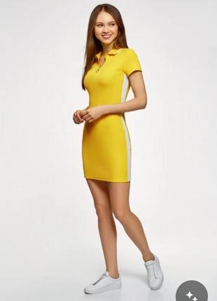 Платье трикотажное облегающего силуэта
