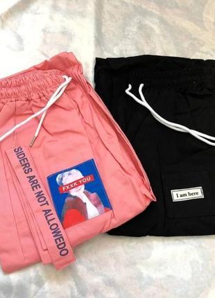 Штаны панк корейская мода