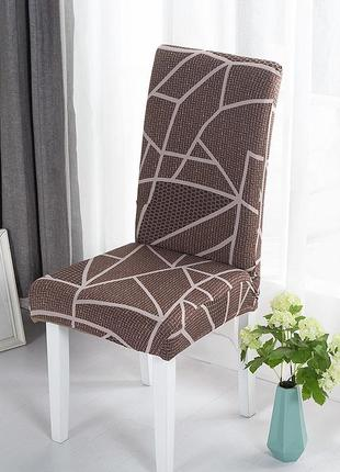 Универсальные чехлы на стулья софи