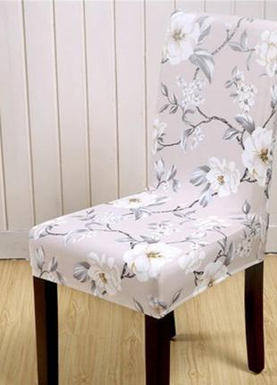 Универсальные чехлы на стулья глория