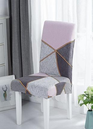 Универсальные чехлы на стулья мелани