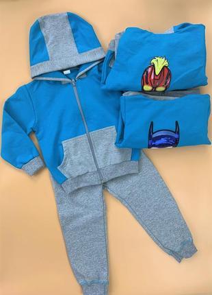 Детский костюм спортивный для мальчиков