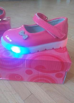 Розпродаж туфельок по собівартості.