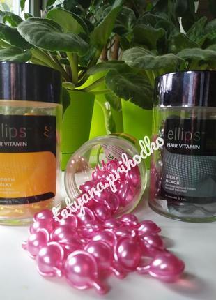 Ellipsс несмываемым маслом для волос серия pro-keratin