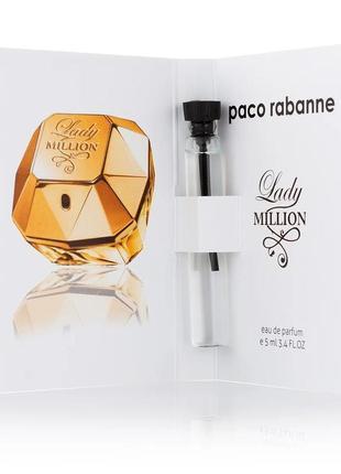 ❤️мини парфюм с феромонами ❤️ акция 3+1❤️paco rabanne lady million💚