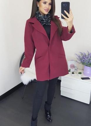 Женское пальто осеннее удлиненное в виде женского жакета повседневное