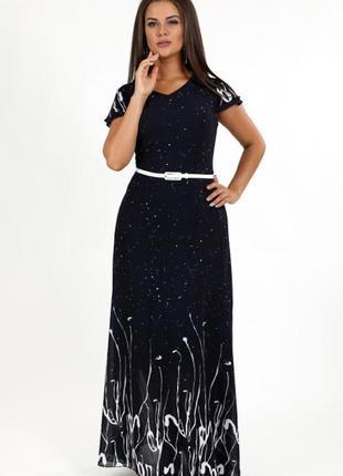 Длинное шифоновое платье темно-синего цвета